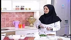 آشپزی سبزی شیرازیخانم ...
