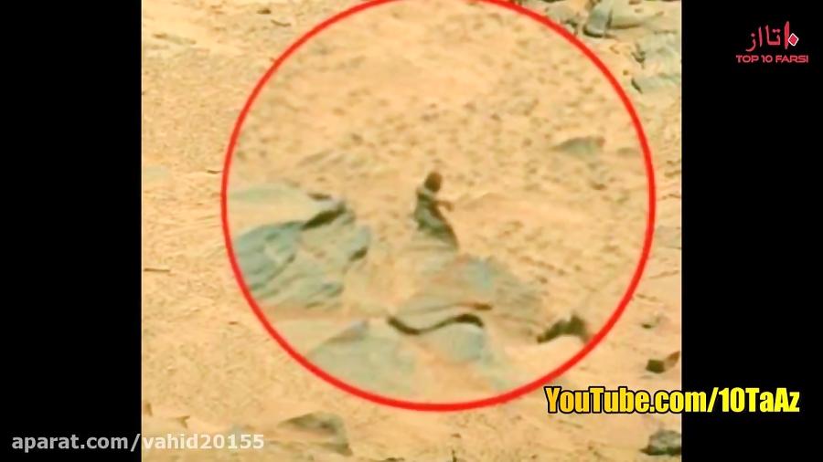 عجیب ترین عکس های گرفته شده از مریخ