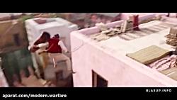 تریلر فیلم Aladdin