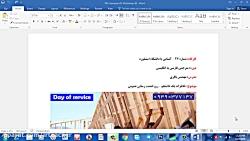 آموزش مترجمی - کارگاه ب...