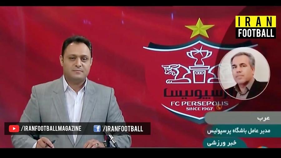 ایرج عرب: مصاحبه برانکو درباره ترک پرسپولیس قبل از نامه باشگاه بود