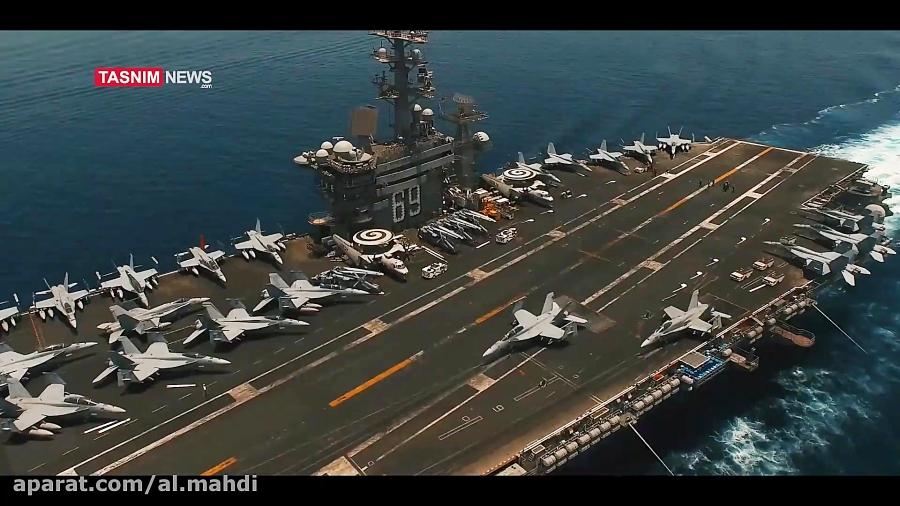 رصد ناو آمریکایی توسط پهپاد پیشرفته نیروی دریایی سپاه در خلیج فارس Full HD