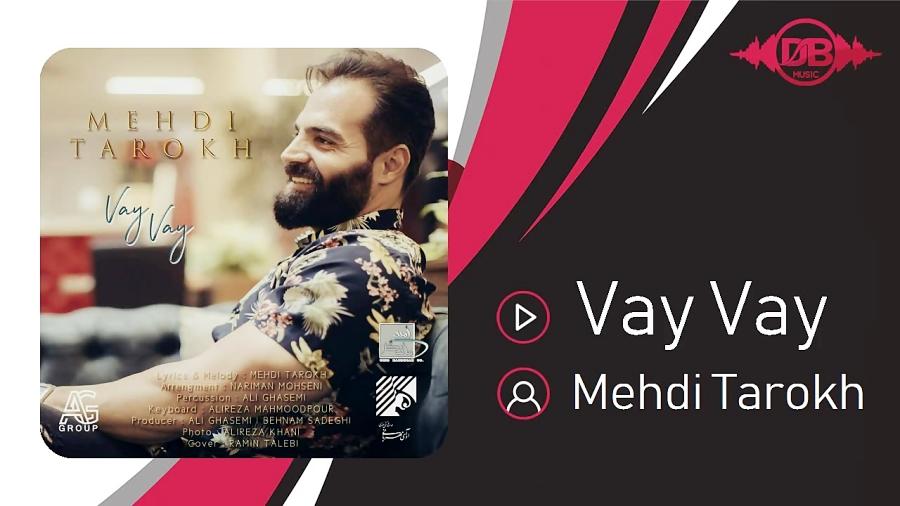 Mehdi Tarokh - Vay Vay ( مهدی تارخ - وای وای )