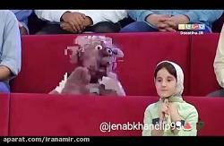 #جناب_خان و عمو زنجیر با...