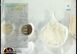 آموزش آشپزی - گراتن مرغ