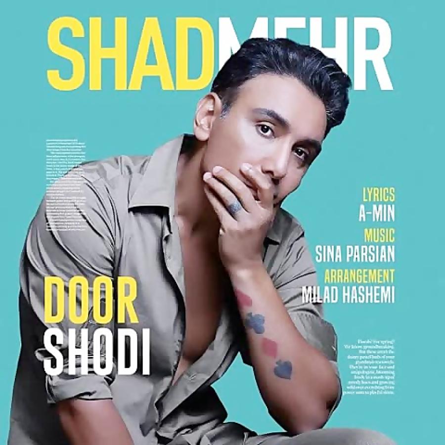 Shadmehr Aghili   Door Shodi | دور شدی شادمهر