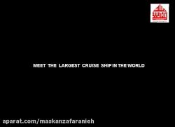 کشتی آزادی: بزرگترین کش...