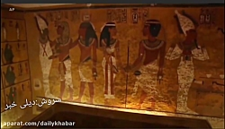 حراج نجومی سرِ فرعون مص...