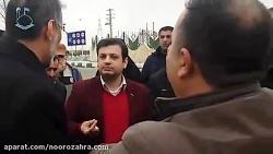 ماجرای کامل راه ندادن استاد رائفی پور به دانشگاه تربیت مدرس تهران و نابودی کشاور