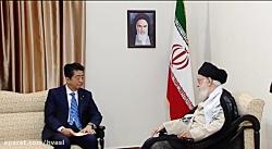 دیدار رهبر انقلاب با نخست وزیر ژاپن