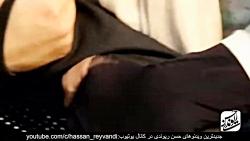 Hasan Reyvandi - Backstage 6 | حسن ریوندی - پشت صحنه کلیپ جدید ازدواج حسن ریوندی