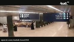 لحظه اصابت موشک کروز یمن به فرودگاه ابها عربستان