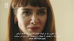 سریال ترکی | تلخ و شیرین | قسمت 1 | دوبله | تلخ و شیرین | کانال گاد