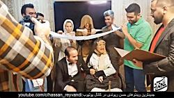 حسن ریوندی - پشت صحنه کلیپ جدید ازدواج حسن ریوندی ❤