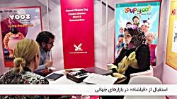 کوتاه با حوزه هنری ۴8 | 23...
