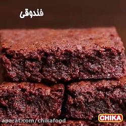 دستور آسان آشپزی: کیک ف...