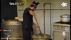 شغل آشپزی - شیراز