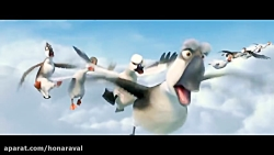 تیزر انیمیشن لک لک و غا...