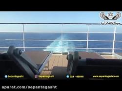سفر با کشتی کروز  10 روز ...