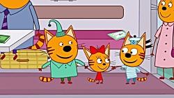 کارتون شهر گربه ها