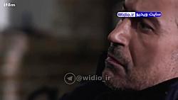 سریال سارق روح قسمت 1