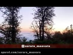 صدای طبیعت- نیایش