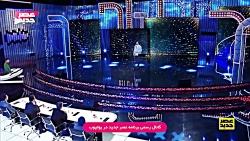 وهاب ده هفت چهارمین اجرای قسمت هفتم - مرحله اول