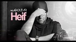 تیزر آهنگ جدید محمدرضا ...