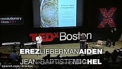 پربازدیدترین ویدیوی تد...
