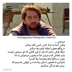 كلیپ عاشقانه - ویدیو شع...