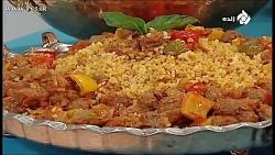 آشپزی خانم حسینی آموز...
