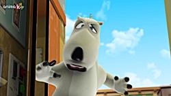 کارتون برنارد خرسه