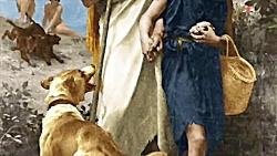 داستان سگ و گدای کور - م...