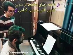 آموزش پیانو در آموزشگا...