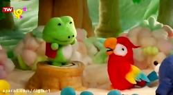 ماجراهای موفی - موفی یه چیزی درباره طوطی یاد میگیره