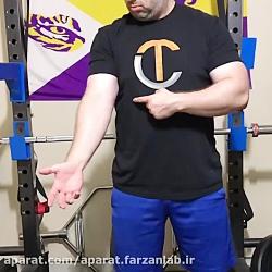 تقویت عضلات ساعد