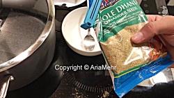 آموزش آسیاب کردن تخم گشنیز و خواص آن - How To Grind Coriander Seeds