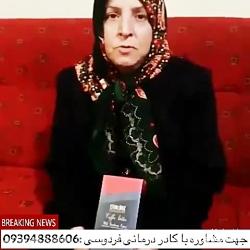 کلیپ ازدواج محمدرضا گل...