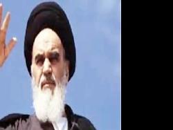 عزیز ایران