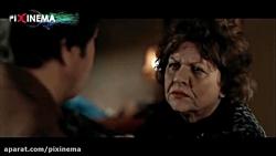 فیلم سینمایی مصادره ، ر...