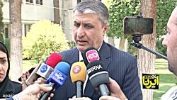 وزیر راه و شهرسازی: آسمان ایران ایمن و رقابتپذیر است
