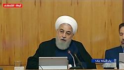 روحانی: اگر وزارت بازرگانی تاسیس بشود، هفته بعد زندگی مردم بهتر می شود