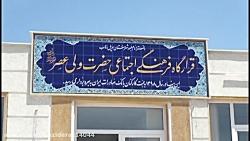 افتتاح قرارگاه فرهنگی