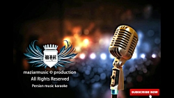 Karaoke-Ghorse ghamar-Behnam Bani موزی...
