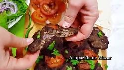 چبلی کباب (کباب تابه) | فیلم آشپزی