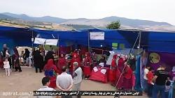 اولین جشنواره فرهنگی ه...