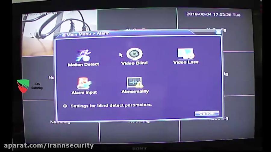 تنظیمات مربوط به تشخیص پوشاندن لنز دوربین در NVR یا Video Blind