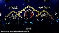 محمد حسین حدادیان هفتگ...