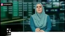 شبکه خبر با خبری کا سان...