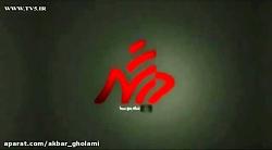 سازمان فرهنگي شهرداري ...